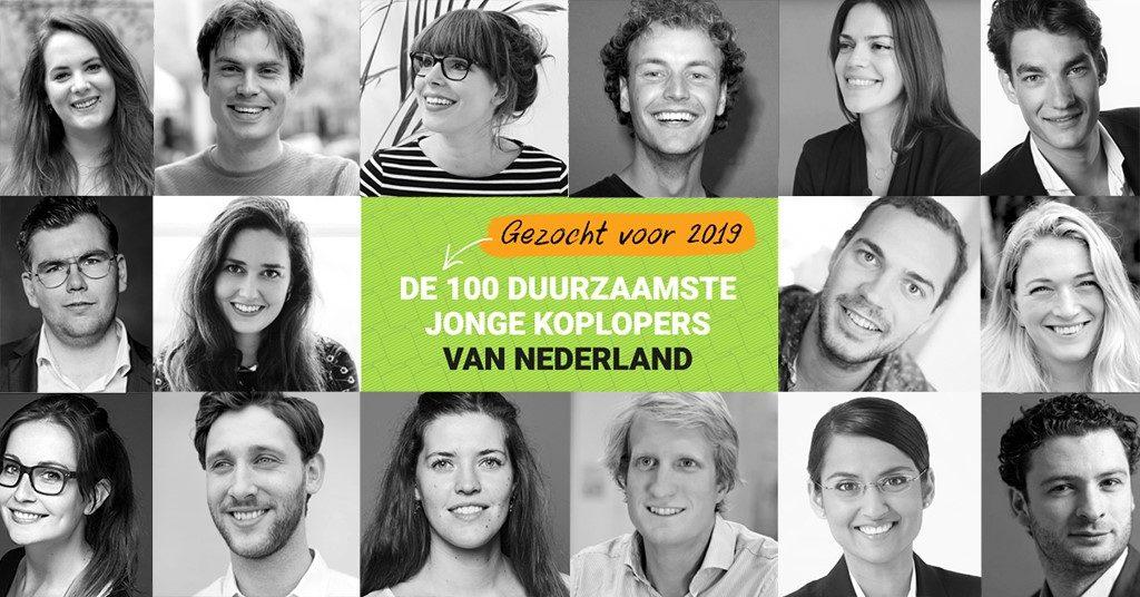 DJ100 2019